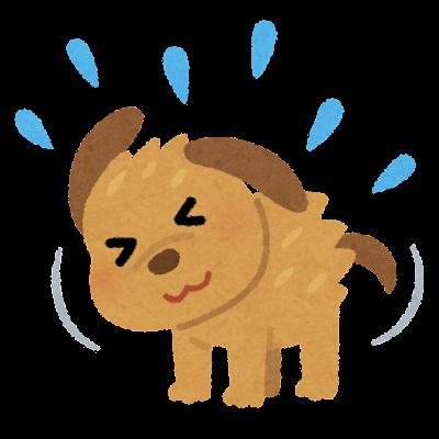 水を飛ばす犬のイラスト