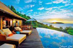 أجمل الجزر في العالم جزر سيشل ، جمال جزر سيشل