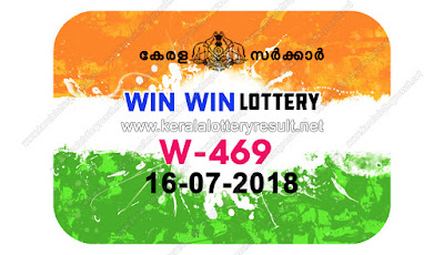 KeralaLotteryResult.net, kerala lottery result 16.7.2018 win win W 469 16 july 2018 result, kerala lottery kl result, yesterday lottery results, lotteries results, keralalotteries, kerala lottery, keralalotteryresult, kerala lottery result, kerala lottery result live, kerala lottery today, kerala lottery result today, kerala lottery results today, today kerala lottery result, 16 07 2018 16.07.2018, kerala lottery result 16-07-2018, win win lottery results, kerala lottery result today win win, win win lottery result, kerala lottery result win win today, kerala lottery win win today result, win win kerala lottery result, win win lottery W 469 results 16-7-2018, win win lottery W 469, live win win lottery W-469, win win lottery, 16/7/2018 kerala lottery today result win win, 16/07/2018 win win lottery W-469, today win win lottery result, win win lottery today result, win win lottery results today, today kerala lottery result win win, kerala lottery results today win win, win win lottery today, today lottery result win win, win win lottery result today, kerala lottery bumper result, kerala lottery result yesterday, kerala online lottery results, kerala lottery draw kerala lottery results, kerala state lottery today, kerala lottare, lottery today, kerala lottery today draw result,