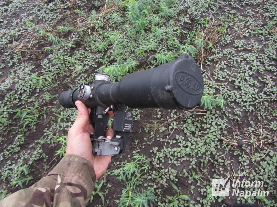 Терористи-мінометники ЗС РФ