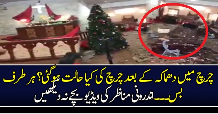 Inside Footage Of Quetta Church After Bla-st