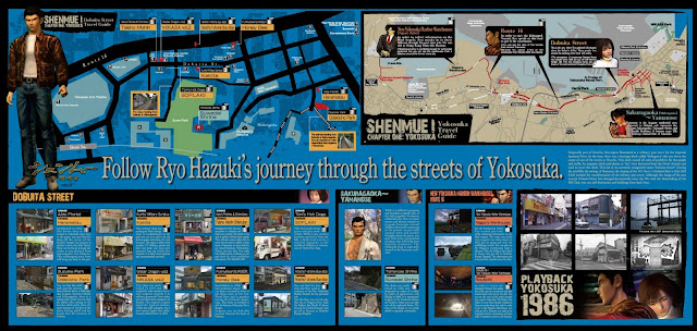 "Shenmue ""Sacred Spot"" Guide Map (2/2)"