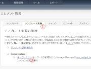MODX Evolution CMSのMETAタグのキーワード設定