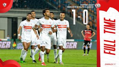 هدف فوز الزمالك علي طلائع الجيش (1-0) الدوري المصري