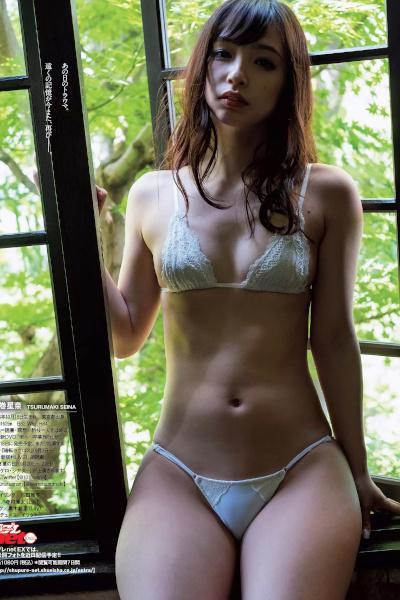 Seina Tsurumaki 鶴巻星奈, Weekly Playboy 2019 No.37 (週刊プレイボーイ 2019年37号)