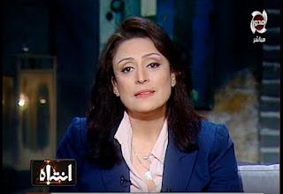 برنامج إنتباه حلقة الخميس 21-12-2017 منى عراقى