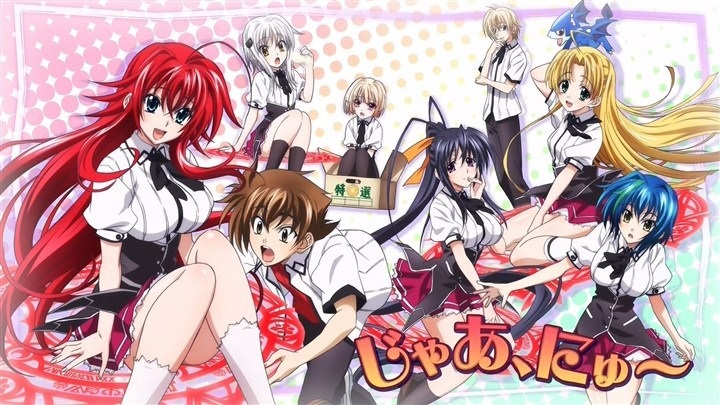 High School DxD New BD Subtitle Indonesia Batch