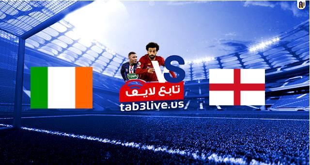 مشاهدة مباراة إنجلترا وإيرلندا بث مباشر اليوم 2020/11/12 مباراة ودية