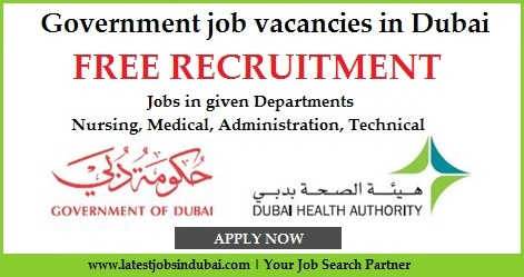 Dubai Government Hospital job vacancy