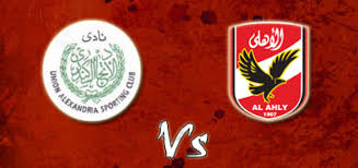 alahly vs ittihad