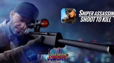 sniper 3d assassin: shoot to kill,sniper 3d assassin: shoot to kill gameplay,sniper 3d assassin: shoot to kill ios,sniper 3d assassin: shoot to kill game,sniper 3d assassin: shoot to kill android,sniper 3d assassin: shoot to kill walkthrough,sniper 3d assassin: shoot to kill walkthrough playlist,sniper 3d assassin,sniper 3d assassin ios,sniper 3d assassin android,sniper 3d assassin app,sniper 3d assassin game,sniper 3d assassin download,sniper 3d assassin walkthrough