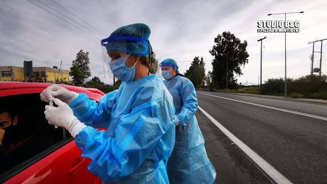 Έλεγχοι Drive Through: Μόλις 12 κρούσματα σε 2.942 rapid test