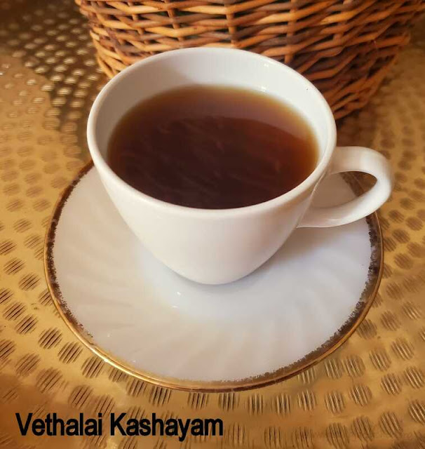 images of Vethalai Kashayam / Betel leaf Syrup / Vetrilai Kashayam for Cold and Cough / Kashayam for Cold and Cough / Home Remedy For Common Cold And Cough