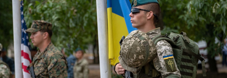 5 Things to Know About the U.S.-Ukraine Defense Relationship