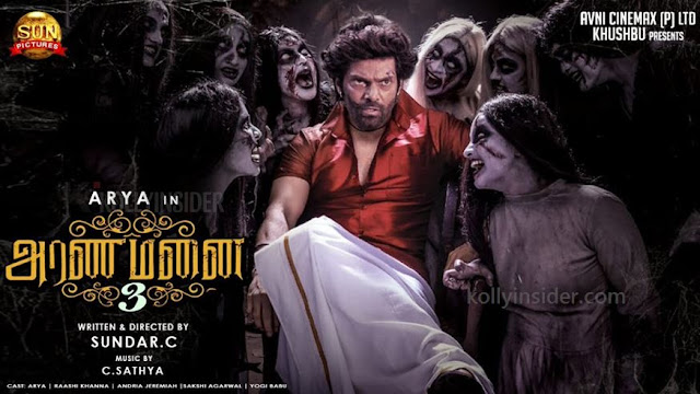 Sundar C's 'Aranmanai 3' likely to release on Sun TV for pongal