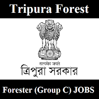 Office of the Principal Chief Conservator of Forests, Tripura Forest Department, freejobalert, Sarkari Naukri, Tripura Forest Department Answer Key, Answer Key, tripura forest department logo