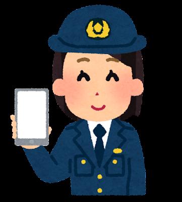 スマホの画面を見せる人のイラスト(警察官・女性)