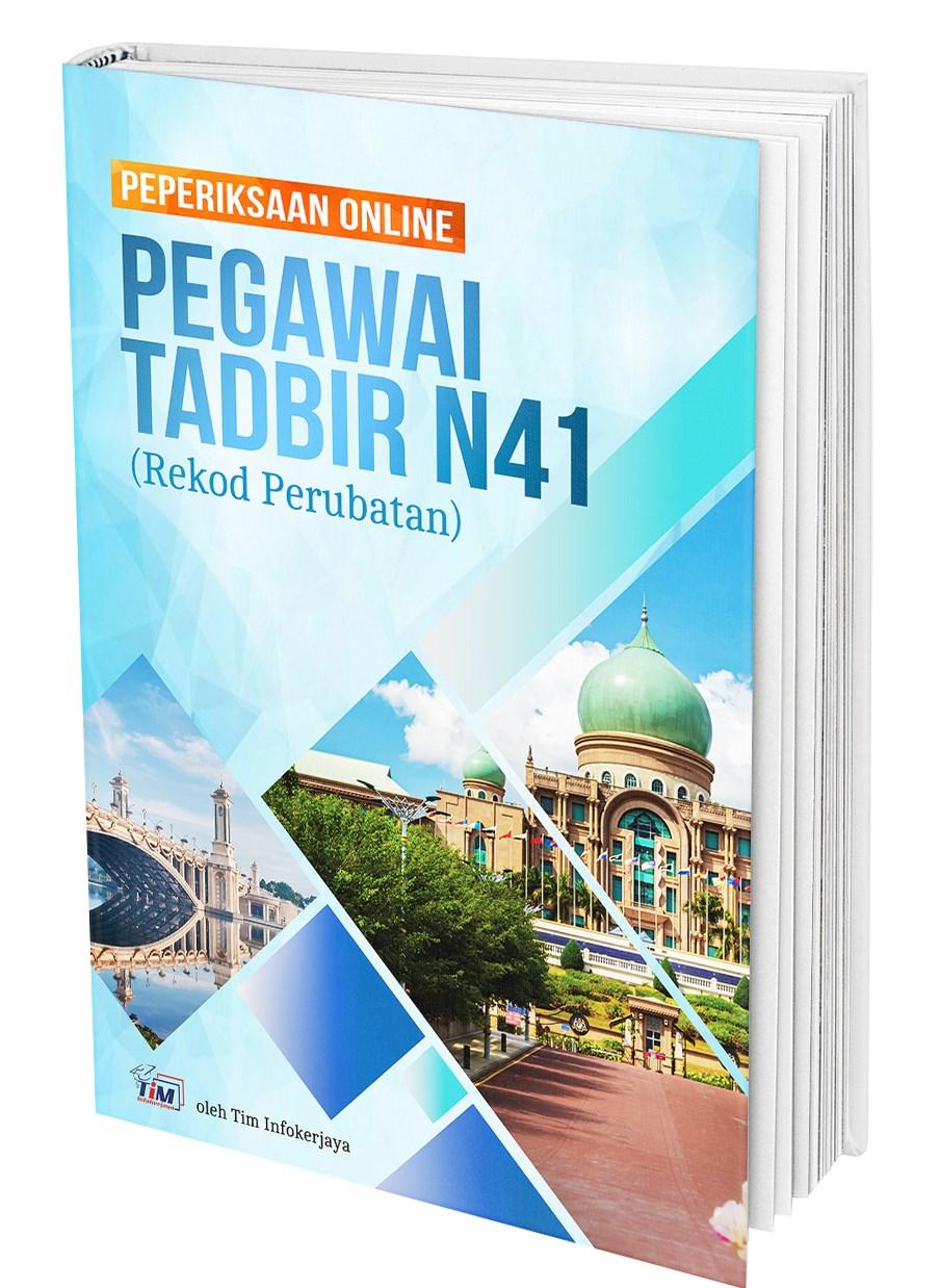 Pakej Rujukan Exam Pegawai Tadbir N41 - Rekod Perubatan