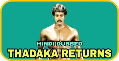 Thadaka Returns Hindi Dubbed Movie