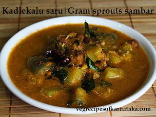 Kadle kalu saru recipe in Kannada