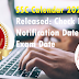 SSC Calendar 2020 Released: Check Here Notification Date & Exam Date