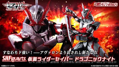 S. H. FiguArts Kamen Rider Saber Draconic Knight