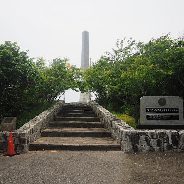 御宿 メキシコ記念塔