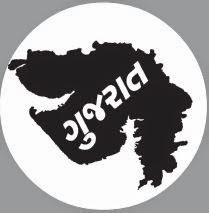 Gujarat Rojgar Samachar 19-05-2021 PDF Download