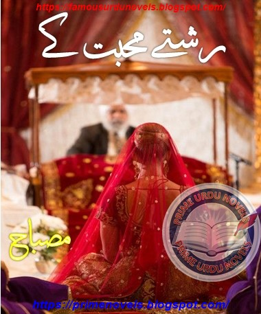 Rishty mohabbat ke novel online reading by Misbah Complete