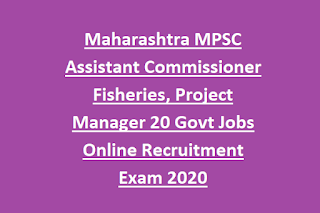 Maharashtra MPSC Assistant Commissioner Fisheries, Project Manager 20 Govt Jobs Online Recruitment Exam 2020