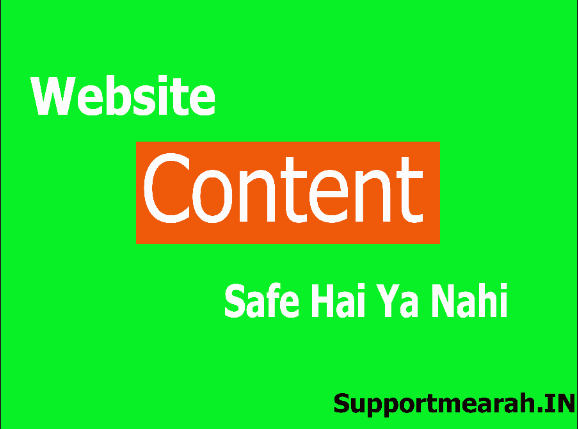 Website Content Safe Hai Ya Nahi Kaise Check Kare