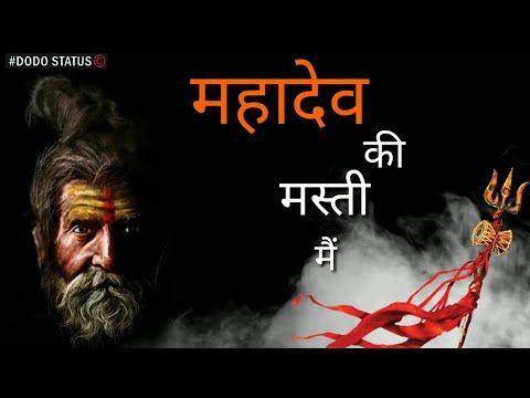 mahakal status in hindi download