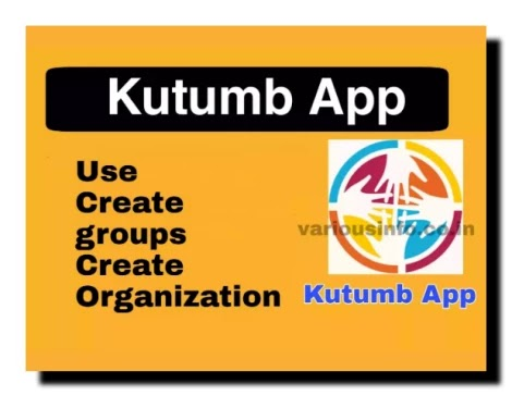 What is kutumb app? How to create groups and organizations in it. [ Kutumb App Download ]
