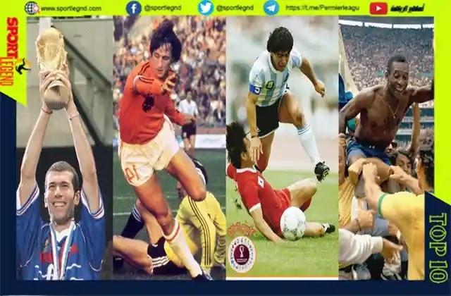 افضل خمس لاعبين في تاريخ كرة القدم,أفضل 10 لاعبين في تاريخ كرة القدم,أفضل 10 لاعبين في العالم,أعظم 10 لاعبين في تاريخ كرة القدم,افضل 10 لاعبين في تاريخ كرة القدم,أفضل لاعب في تاريخ كرة القدم,افضل 10 لاعبين في التاريخ,افضل اللاعبين في تاريخ كاس العالم,بيليه افضل لاعب في التاريخ,رونالدو افضل لاعب في التاريخ,أعظم 10 لاعبين في التاريخ,ميسي افضل لاعب في التاريخ,مارادونا افضل لاعب في التاريخ,افضل عشر لاعبين في تاريخ كره القدم,ترتيب أفضل لاعبين في تاريخ كرة القدم