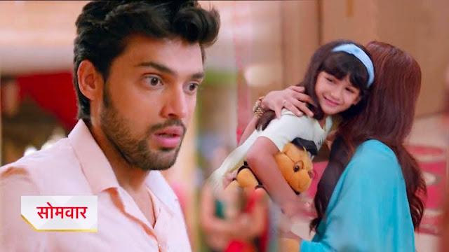 OH NO! Anurag to question Prerna's character after Kuki calls Prerna Maa in Kasautii Zindagii Kay