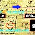 มาแล้ว...เลขเด็ดงวดนี้ 3ตัวตรงๆ หวยทำมือวัดป่าสายแข็ง แบ่งปันรวย โชคดี งวดวันที่ 1/11/62