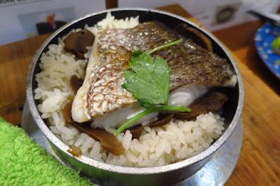 Keria Japanese Restaurant, matsutake tai gohan
