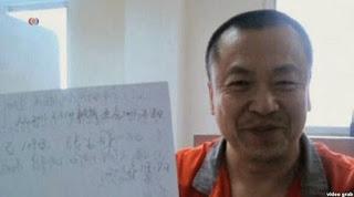 北京民主维权人士张宝成案已移检察院进入审查起诉阶段
