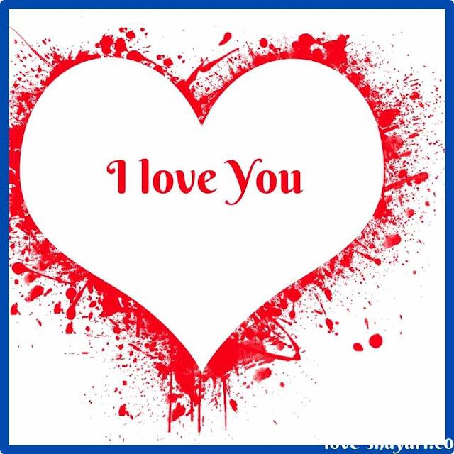 I love u Images Hd