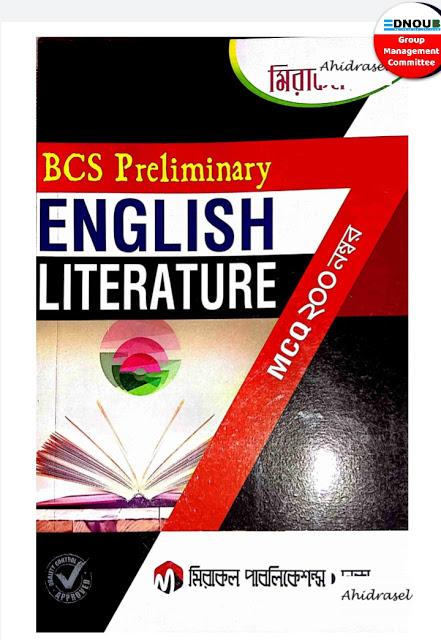 english literature book for bcs pdf download link, english literature book for bcs pdf download, english literature book for bcs pdf