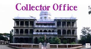 Collector Office Recruitment 2016, 17 posts