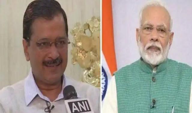 Arvind Kejriwal ने प्रधानमंत्री Narendra Modi को शपथ ग्रहण समारोह के लिए आमंत्रित किया