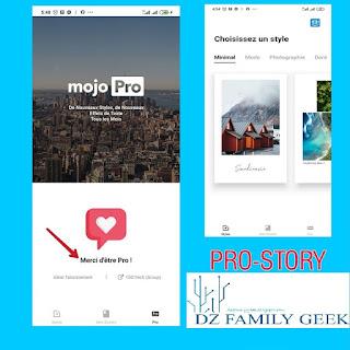 تطبيق mojo النسخة المدفوعة و الكاملة و بدون إعلانات,
