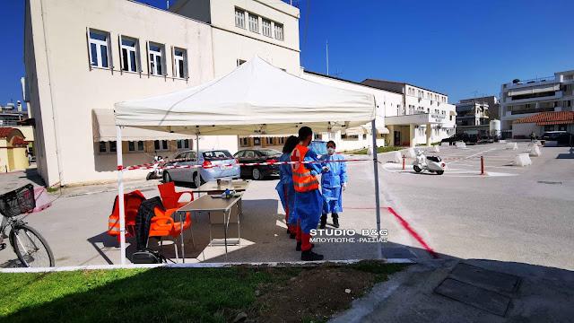 Σε εξωτερικό χώρο του Νοσοκομείου Ναυπλίου η διαλογή πιθανών κρουσμάτων του κορωνοϊού (βίντεο)