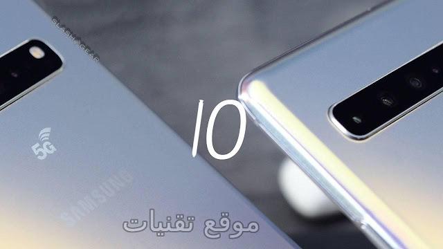 موعد الاعلان الرسمي هاتف Galaxy addtext_com_MTQ0NTA0