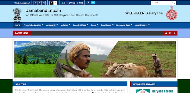 हरियाणा अपना खाता ऑनलाइन जमाबंदी नकल,नकल जमाबंदी हरियाणा,अपना खाता हरियाणा,jamabandi.nic.in,जमीन की फर्द Haryana