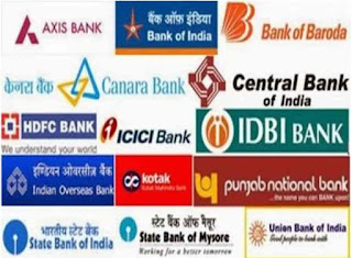 Huge Change in Government Bank