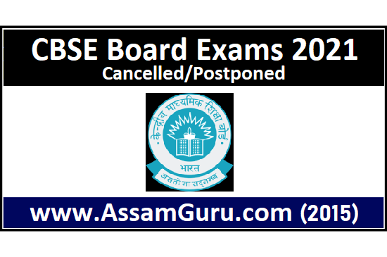 cbse-board-exams-2021-cancelled