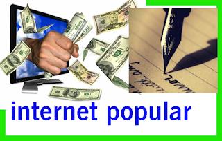 internet popular इंटरनेट से पैसा