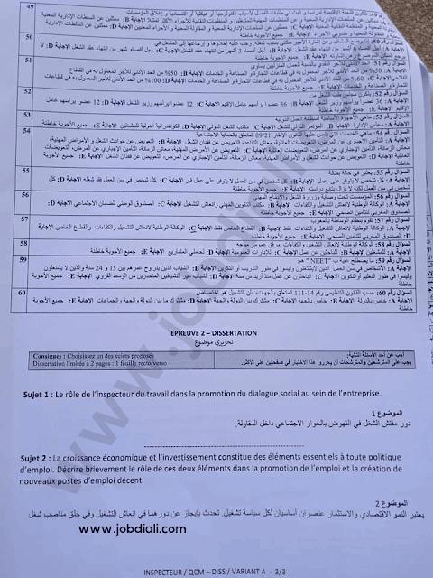 Exemple Concours de Recrutement des inspecteurs de travail au Ministère du Travail et de l'Insertion Professionnelle